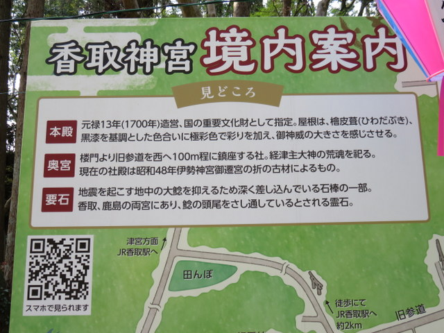 f:id:Yamaoka:20200322155351j:image