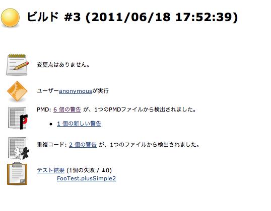 f:id:Yamashiro0217:20110619171008p:image