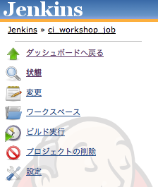 f:id:Yamashiro0217:20110619171010p:image