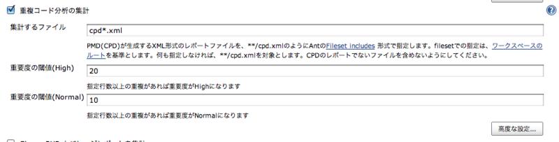 f:id:Yamashiro0217:20110619171014p:image