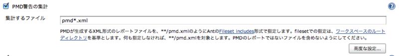 f:id:Yamashiro0217:20110619171018p:image
