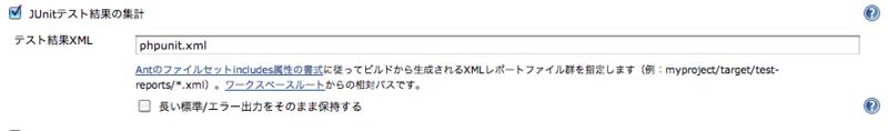 f:id:Yamashiro0217:20110619171021p:image