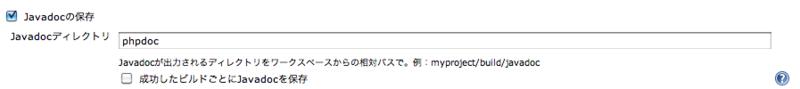 f:id:Yamashiro0217:20110619183231p:image