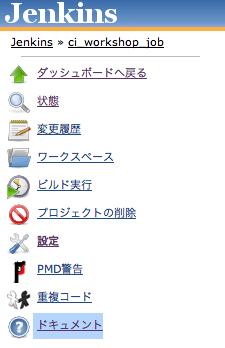 f:id:Yamashiro0217:20110619183232p:image