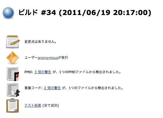 f:id:Yamashiro0217:20110619183234p:image