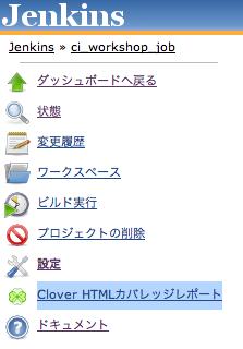 f:id:Yamashiro0217:20110620002536p:image