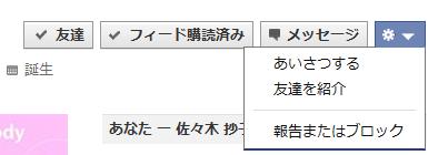 f:id:Yamashiro0217:20110921225818p:image