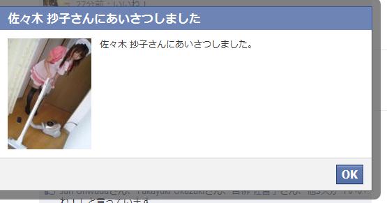 f:id:Yamashiro0217:20110921225819p:image