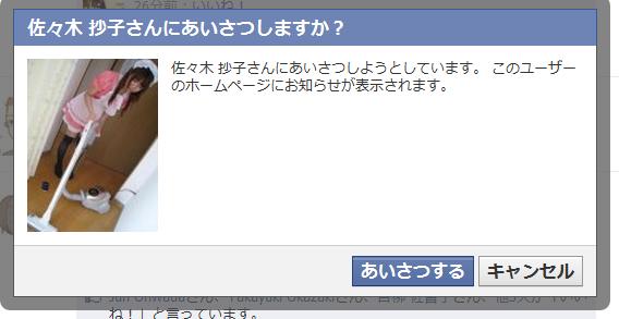 f:id:Yamashiro0217:20110921225821p:image