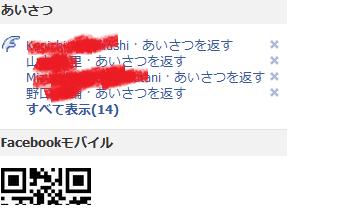 20110921225822