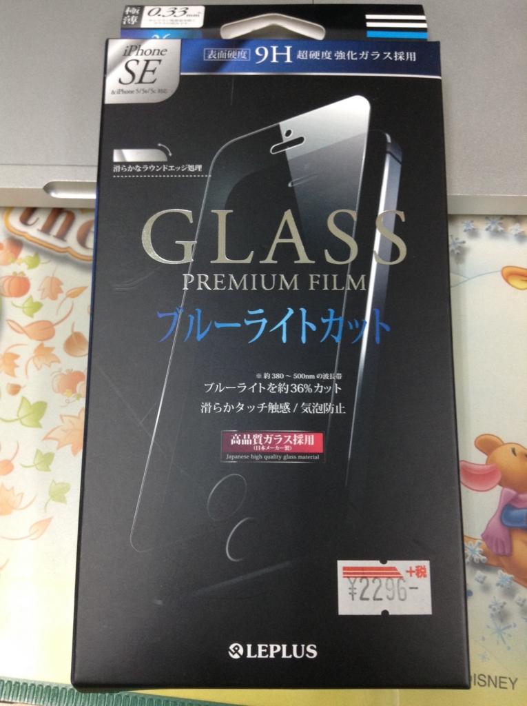 f:id:Yamatachi:20161008224455j:plain