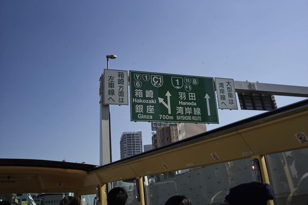 f:id:Yamatai:20170202103113j:plain