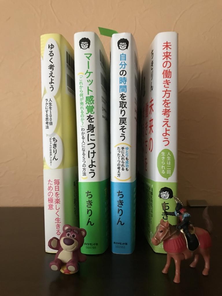 f:id:Yamatai:20170207141757j:plain