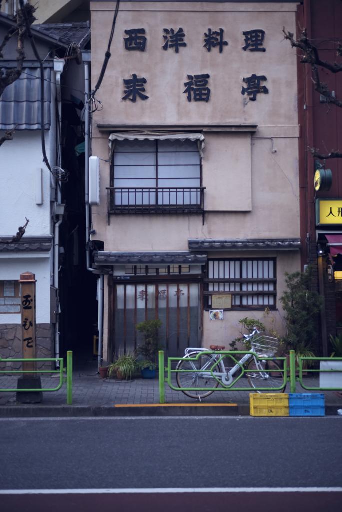 f:id:Yamatai:20170209115751j:plain