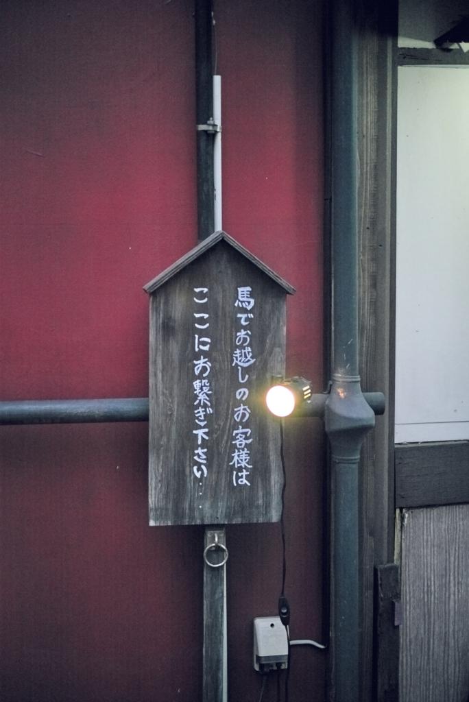 f:id:Yamatai:20170209130113j:plain