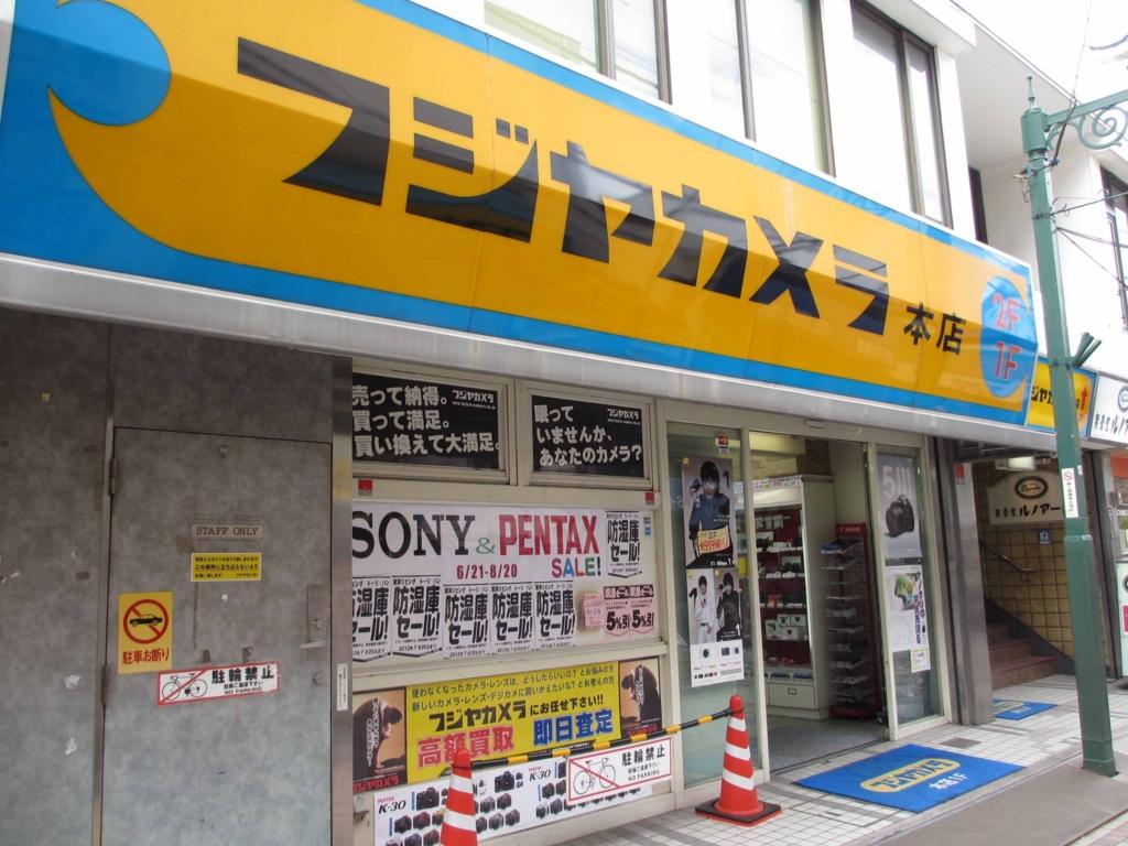 f:id:Yamatai:20170220093257j:plain