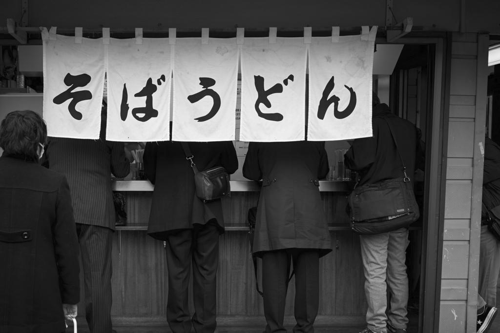 f:id:Yamatai:20170308094433j:plain