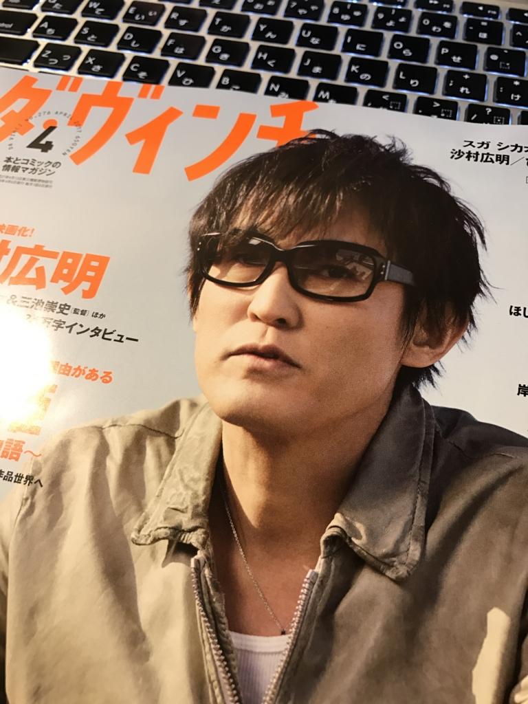 f:id:Yamatai:20170308182235j:plain