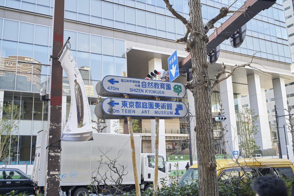 f:id:Yamatai:20170314084233j:plain