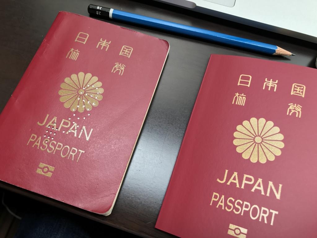f:id:Yamatai:20170425052256j:plain