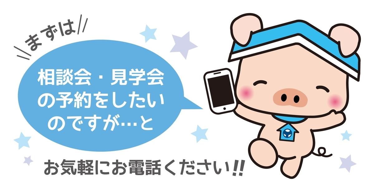 f:id:Yamatoatsugi:20210429141630j:plain