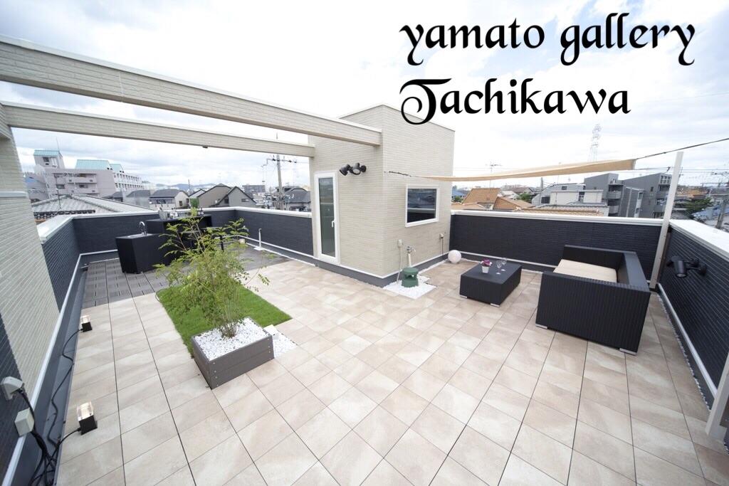 f:id:Yamatojktachikawa:20190514131838j:image