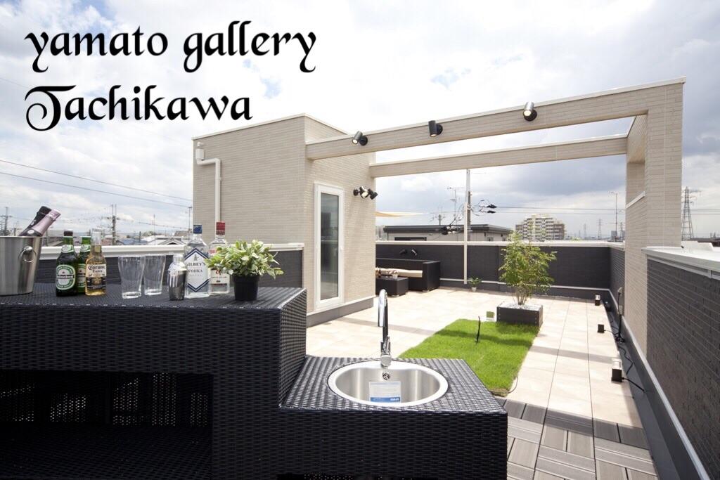 f:id:Yamatojktachikawa:20190514131910j:image