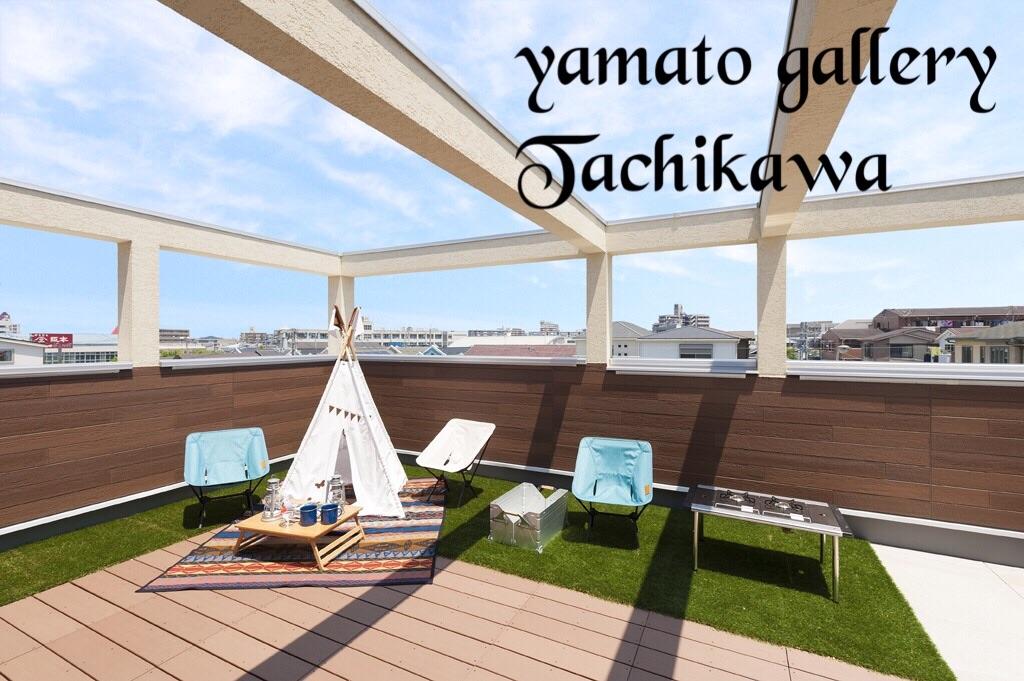 f:id:Yamatojktachikawa:20190514132654j:image