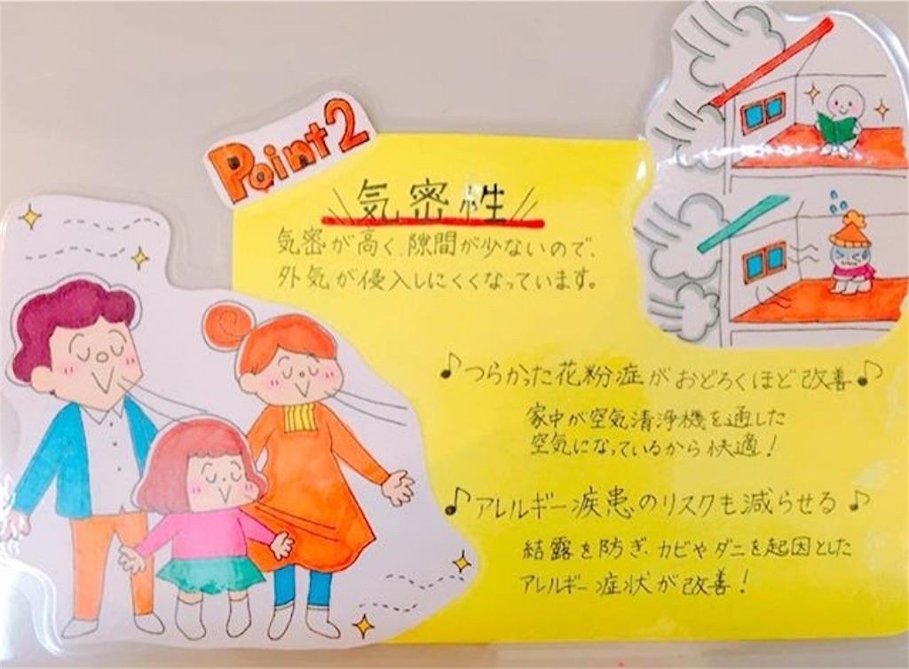 f:id:Yamatojktachikawa:20190521150031j:image