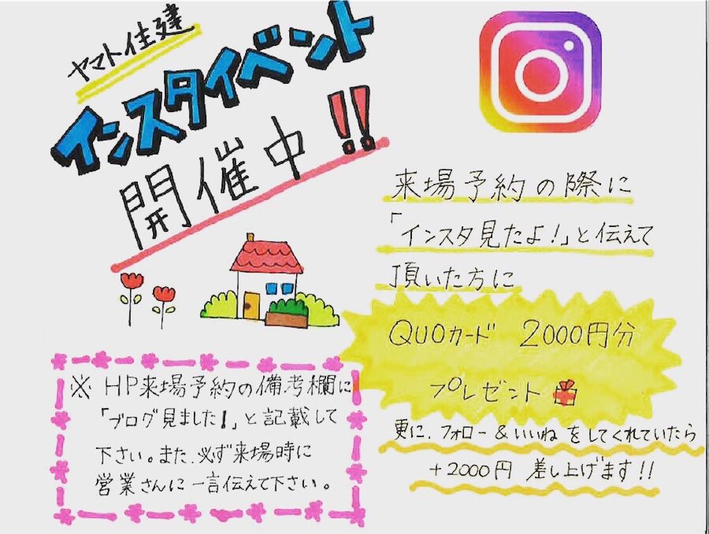 f:id:Yamatojktachikawa:20190728151330j:image