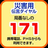 f:id:Yamatojktachikawa:20190728164055p:plain