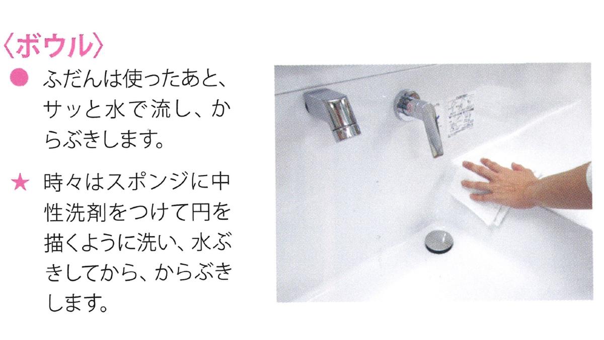 f:id:Yamatojktachikawa:20190818113427p:plain