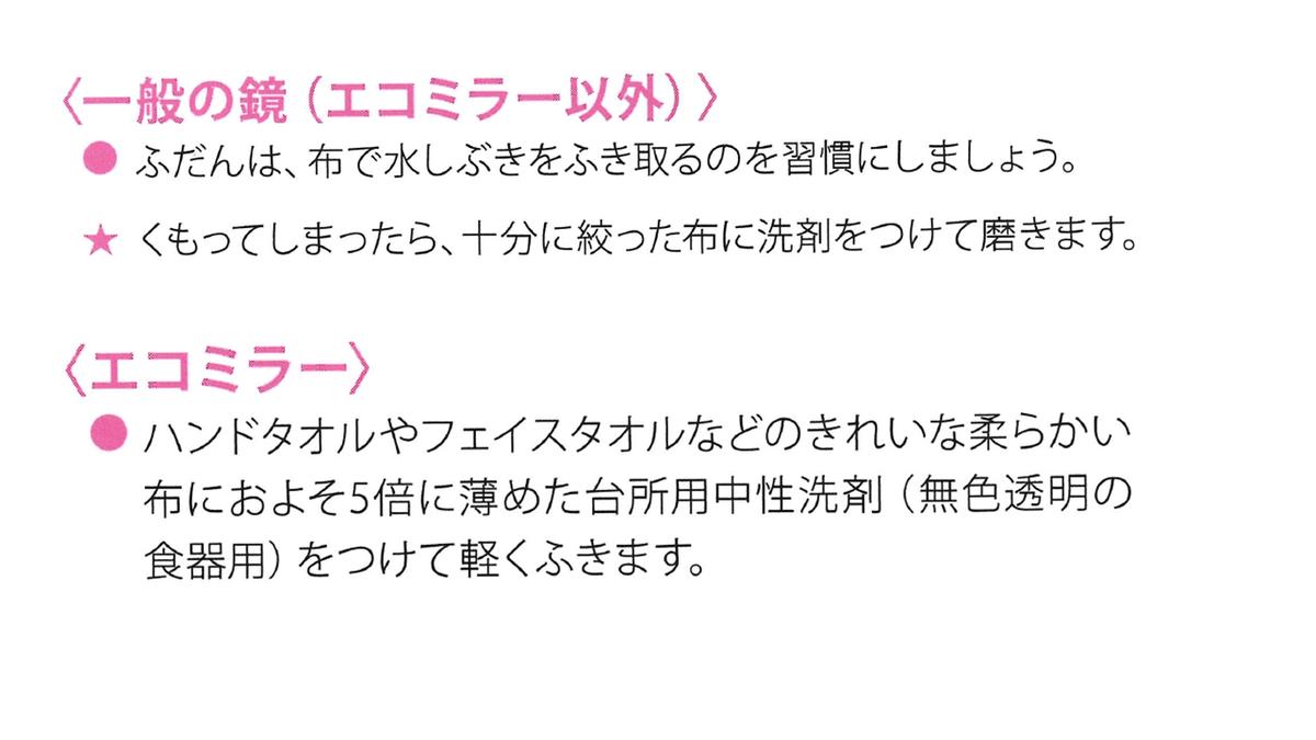 f:id:Yamatojktachikawa:20190818113446p:plain