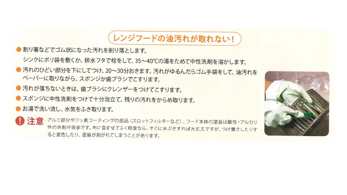 f:id:Yamatojktachikawa:20190818115534p:plain