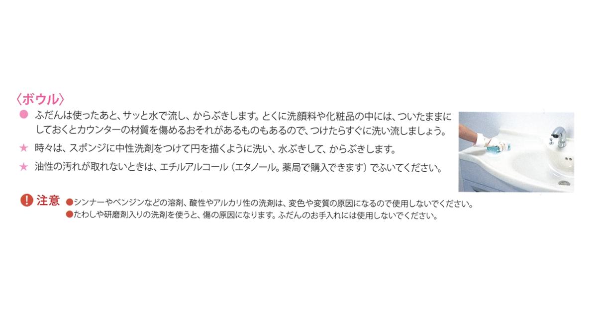 f:id:Yamatojktachikawa:20190818120157p:plain