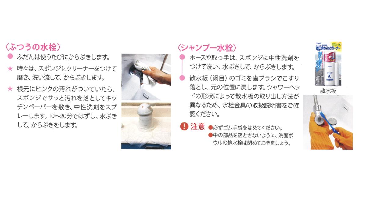 f:id:Yamatojktachikawa:20190818120159p:plain