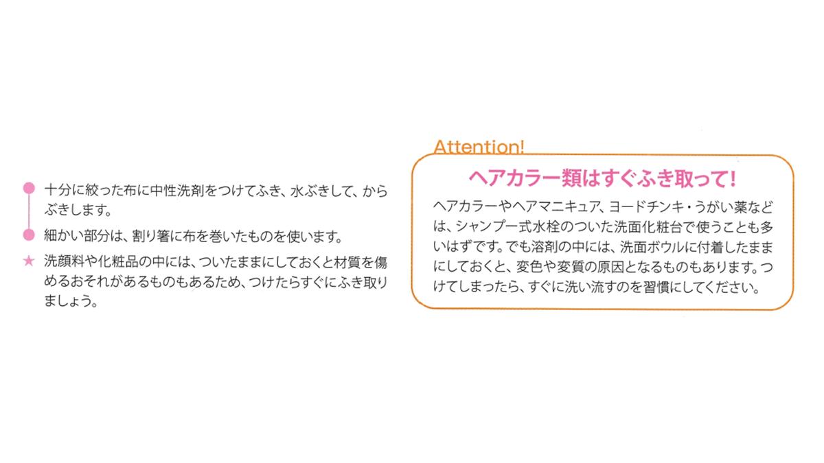 f:id:Yamatojktachikawa:20190818120627p:plain