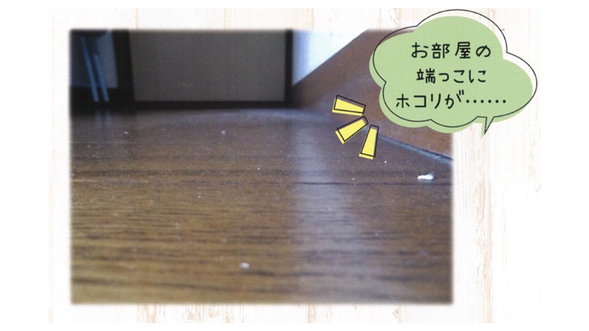 f:id:Yamatojktachikawa:20190818142605p:plain