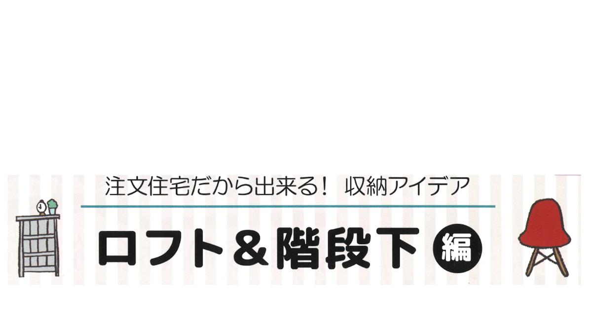 f:id:Yamatojktachikawa:20190818150111p:plain