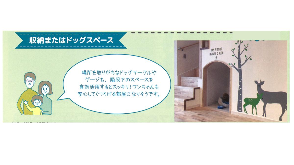 f:id:Yamatojktachikawa:20190818150114p:plain