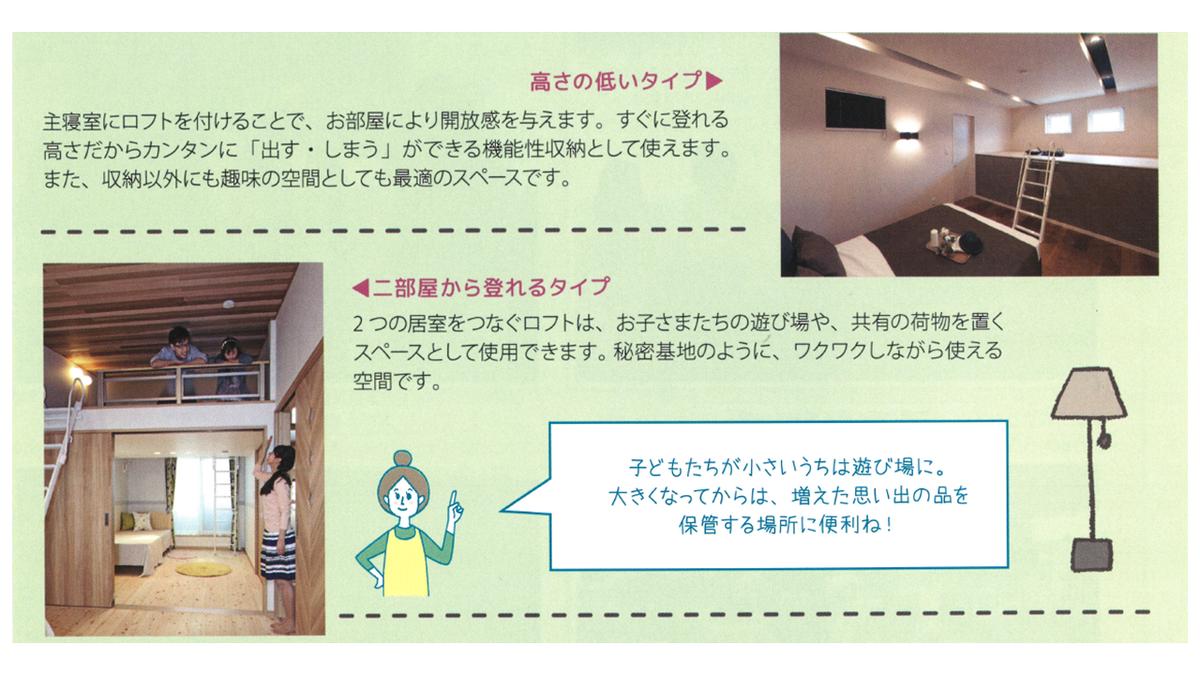 f:id:Yamatojktachikawa:20190818150133p:plain