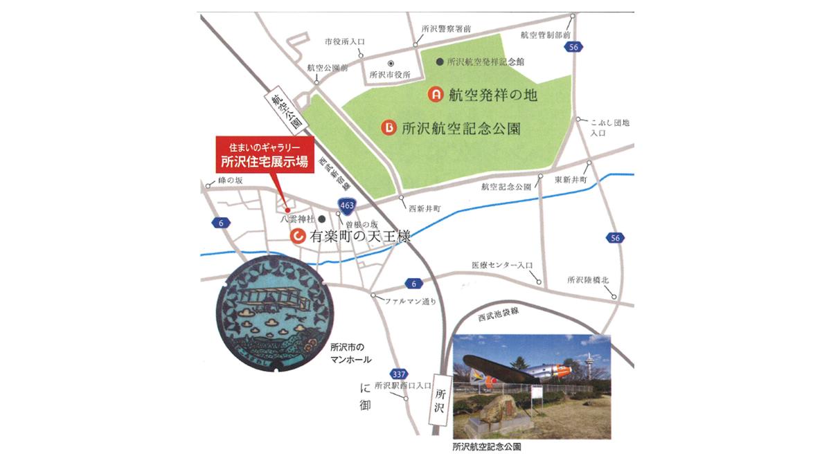 f:id:Yamatojktachikawa:20190818151701p:plain