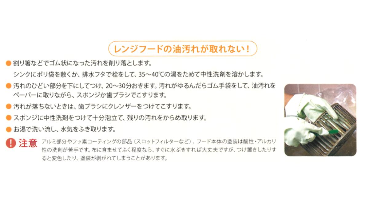 f:id:Yamatojktachikawa:20190825140627p:plain