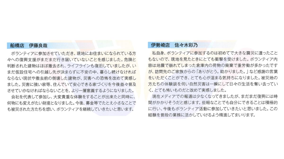 f:id:Yamatojktachikawa:20190825144059p:plain