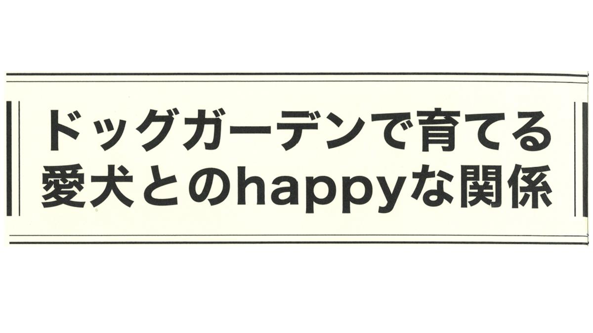 f:id:Yamatojktachikawa:20190825145610p:plain