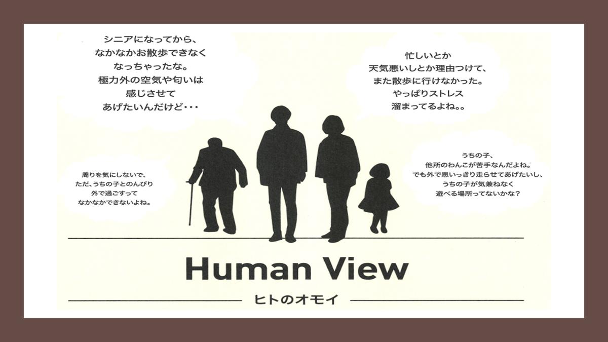 f:id:Yamatojktachikawa:20190825145611p:plain