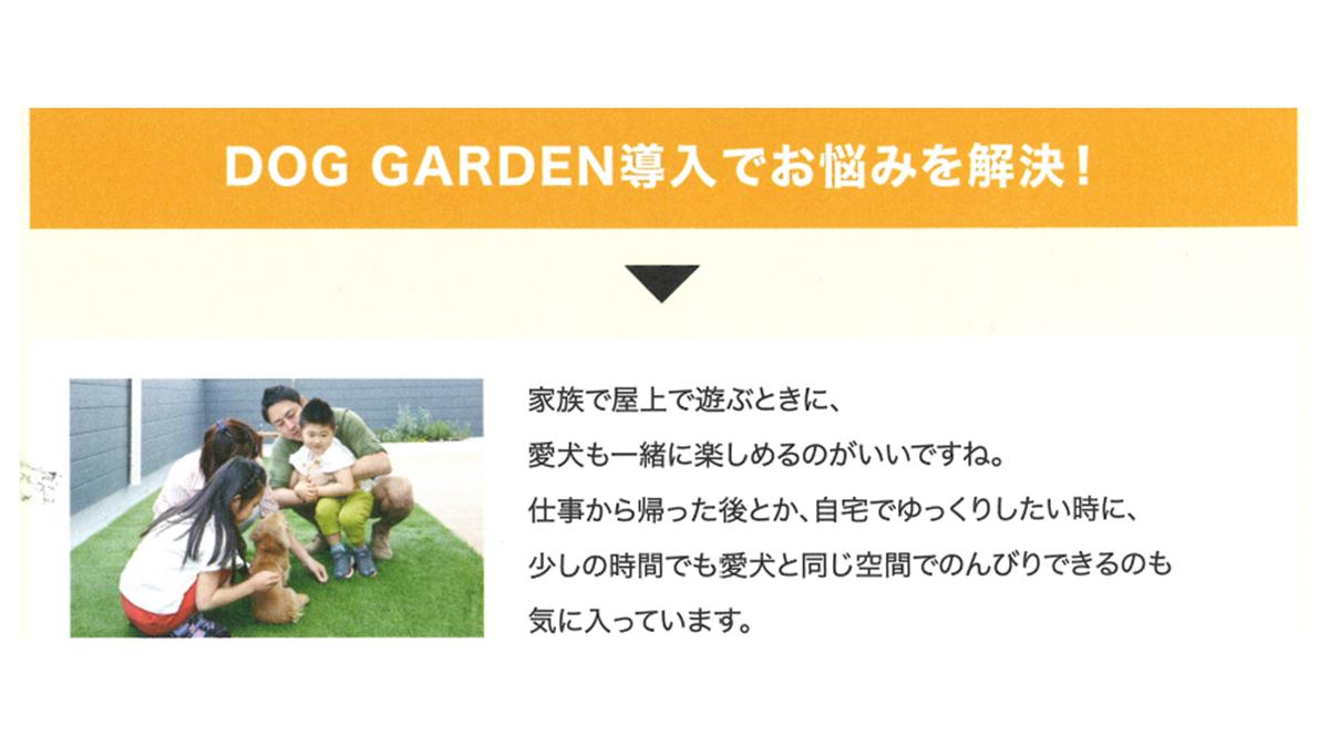 f:id:Yamatojktachikawa:20190825145612p:plain