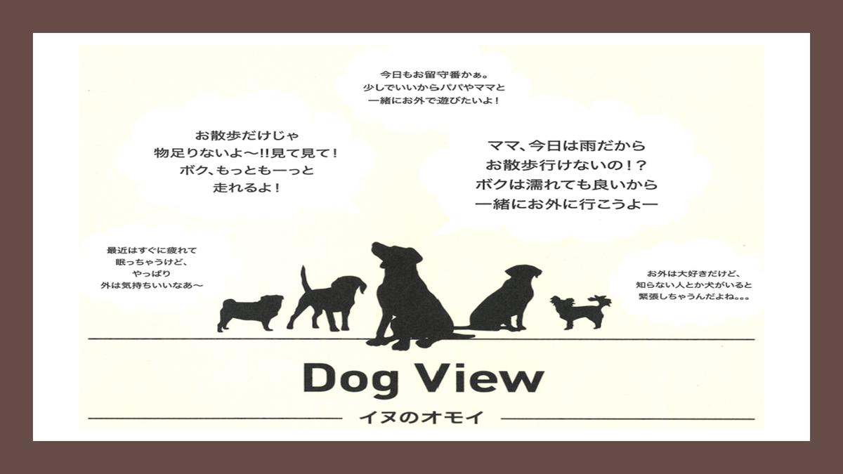 f:id:Yamatojktachikawa:20190825145613p:plain