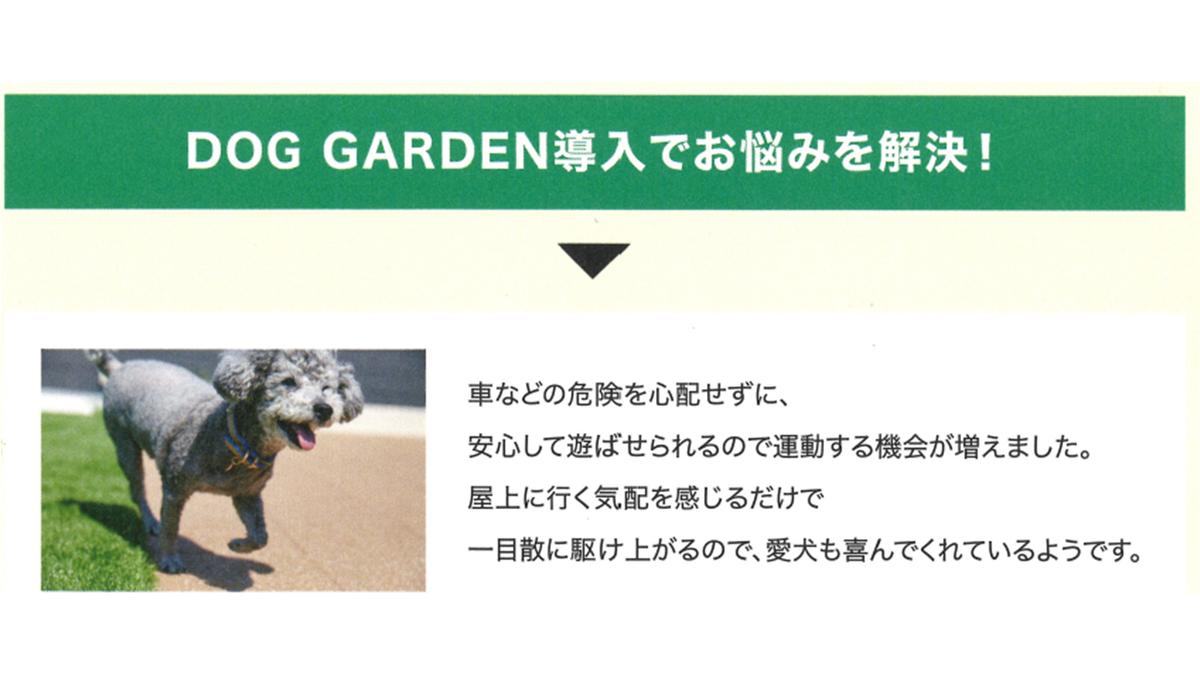 f:id:Yamatojktachikawa:20190825145924p:plain