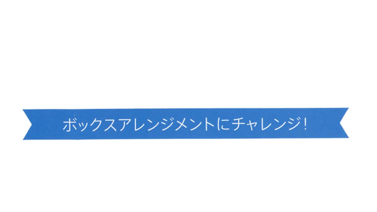 f:id:Yamatojktachikawa:20190825152320p:plain